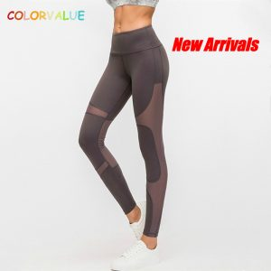 Fitness Light Mesh Leggings